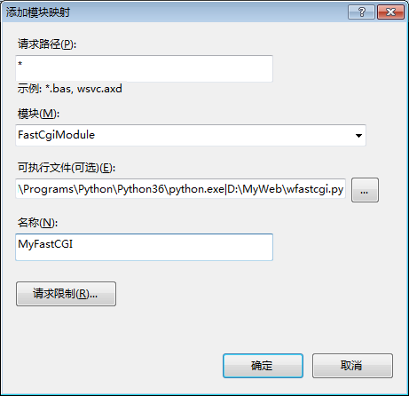 Django2:Web项目开发入门笔记(15) – 魔力Python
